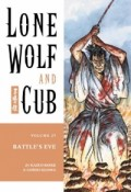 Lone Wolf and Cub - Vol.27: Battle's Eve