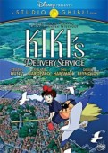 Kiki's Delivery Service (Re-Release)