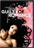 Guilty of Romance - Special Edition (OwS)