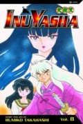 InuYasha - Vol.08 (Re-Edition)