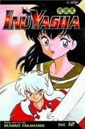 InuYasha - Vol.12 (Re-Edition)