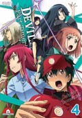 The Devil is a Part-Timer - Vol.4/4