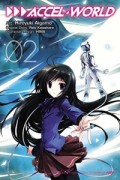 Accel World - Vol.02