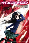 Accel World - Vol.03