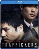 Traffickers [Blu-ray]
