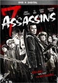 7 Assassins
