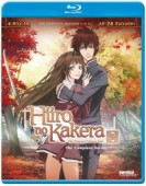 Hiiro no Kakera: The Tamayori Princess Saga - Complete Series [Blu-ray]