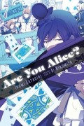 Are You Alice - Vol.07