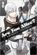 Are You Alice? - Vol.08