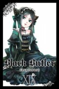 Black Butler - Vol. 19