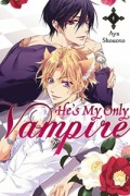 He's My Only Vampire - Vol.04