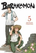 Barakamon - Vol.05