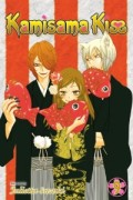Kamisama Kiss - Vol.09