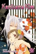 Kamisama Kiss - Vol.10