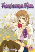 Kamisama Kiss - Vol.12