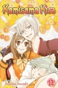 Kamisama Kiss - Vol.13