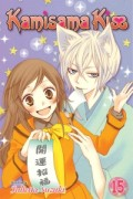 Kamisama Kiss - Vol.15