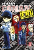 Detektiv Conan: FBI Selection