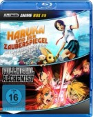 Haruka und der Zauberspiegel / Fullmetal Alchemist: The Sacred Star of Milos - Anime Box [Blu-ray]