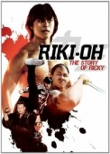 Riki-Oh: The Story of Ricky