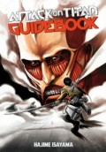 Attack on Titan - Guidebook: Inside & Outside: Kindle Edition