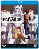 Patlabor The Mobile Police: The New Files - Complete Series (OwS) [Blu-ray]