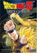 Dragon Ball Z - Movie 13: Wrath of the Dragon