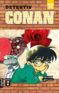Detektiv Conan - Bd.33: Kindle Edition