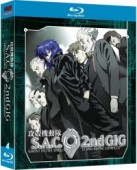 Ghost in the Shell: S.A.C. 2nd GIG - Gesamtausgabe: Digipack [Blu-ray]