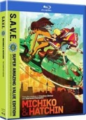 Michiko & Hatchin - Complete Series: S.A.V.E. [Blu-ray]