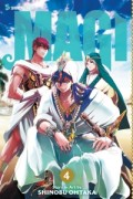 Magi: The Labyrinth of Magic - Vol.04: Kindle Edition