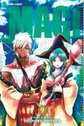 Magi: The Labyrinth of Magic - Vol.09: Kindle Edition