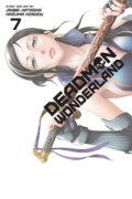 Deadman Wonderland - Vol.07