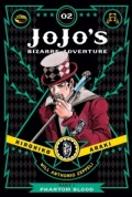 JoJo's Bizarre Adventure - Part 1: Phantom Blood - Vol.02: Kindle Edition