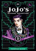 JoJo's Bizarre Adventure - Part 1: Phantom Blood - Vol.01: Kindle Edition