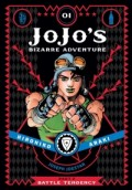 JoJo's Bizarre Adventure - Part 2: Battle Tendency - Vol.01