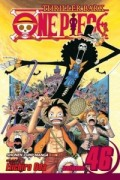 One Piece - Vol. 46: Kindle Edition