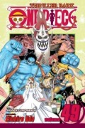 One Piece - Vol. 49: Kindle Edition