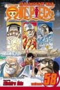 One Piece - Vol. 58: Kindle Edition