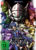 Code Geass: Akito the Exiled - Vol. 1/3