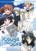 In Solitude Where We Are Least Alone: Yosuga No Sora - Complete Series
