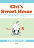 Chi's Sweet Home - Vol.05: Kindle Edition