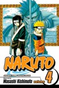 Naruto - Vol.04: Kindle Edition