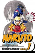 Naruto - Vol.07: Kindle Edition