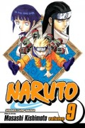 Naruto - Vol.09: Kindle Edition