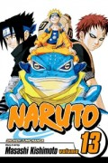 Naruto - Vol.13: Kindle Edition