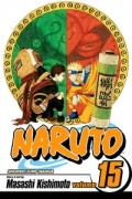 Naruto - Vol.15: Kindle Edition