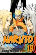 Naruto - Vol.19: Kindle Edition