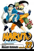 Naruto - Vol.22: Kindle Edition