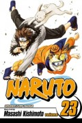 Naruto - Vol.23: Kindle Edition